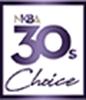 NKBA 30's Choice Award